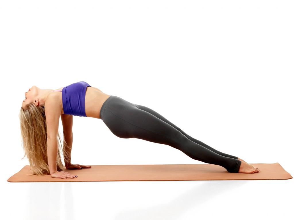 Beginners Yoga Course February 2018