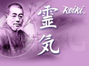 Reiki Course